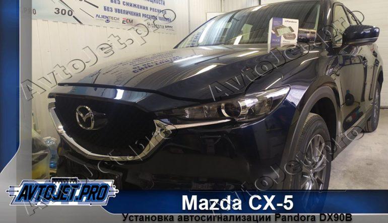 Установка автосигнализации Pandora DX90B на автомобиль Mazda CX-5