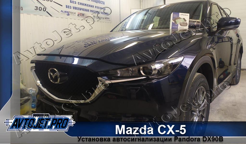 Ustanovka-avtosignalizatsii Pandora DX90B+Pandora NAV-09_Mazda CX-5_AvtoJet.pro
