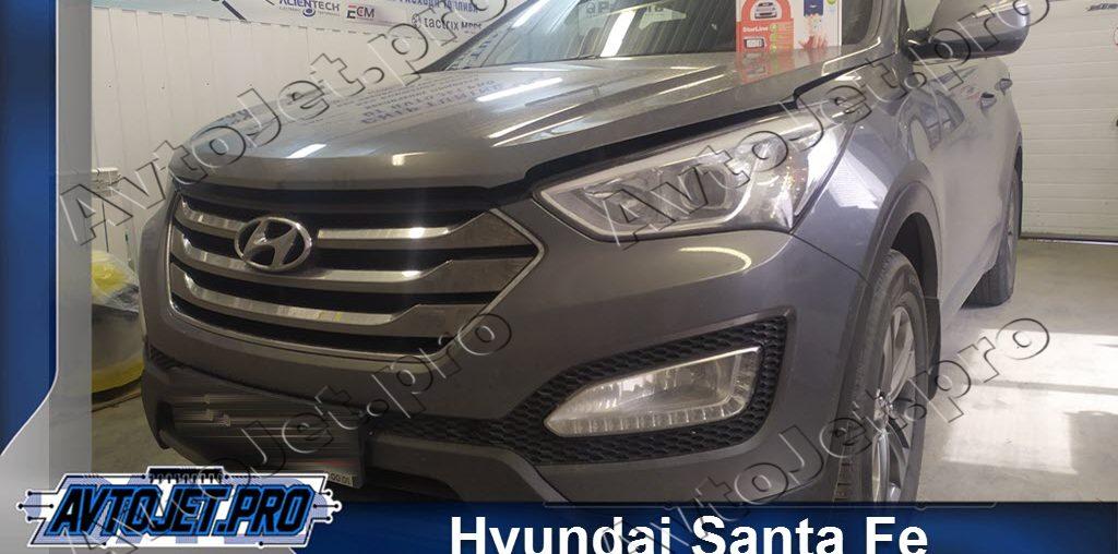 Установка автосигнализации StarLine A93-ECO на автомобиль Hyundai Santa Fe
