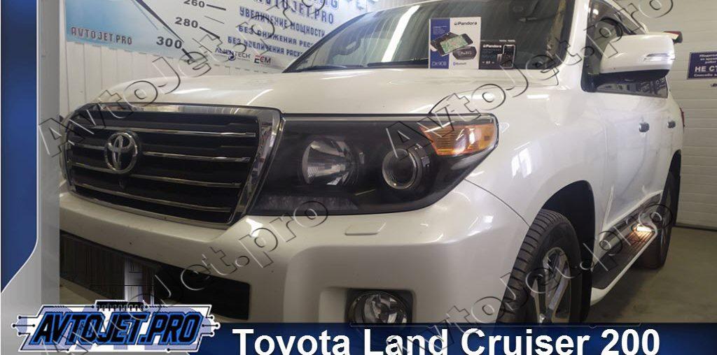 Установка автосигнализации Pandora DX90B на автомобиль Toyota Land Cruiser 200