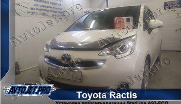 Установка автосигнализации StarLine A93-ECO на автомобиль Toyota Ractis