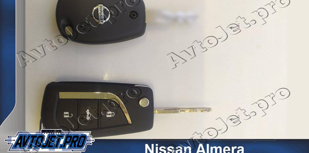 Изготовление дубликата ключа для Nissan Almera