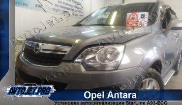Установка автосигнализации StarLine A93-ECO на автомобиль Opel Antara