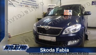 Установка автосигнализации StarLine A93-ECO на автомобиль Skoda Fabia
