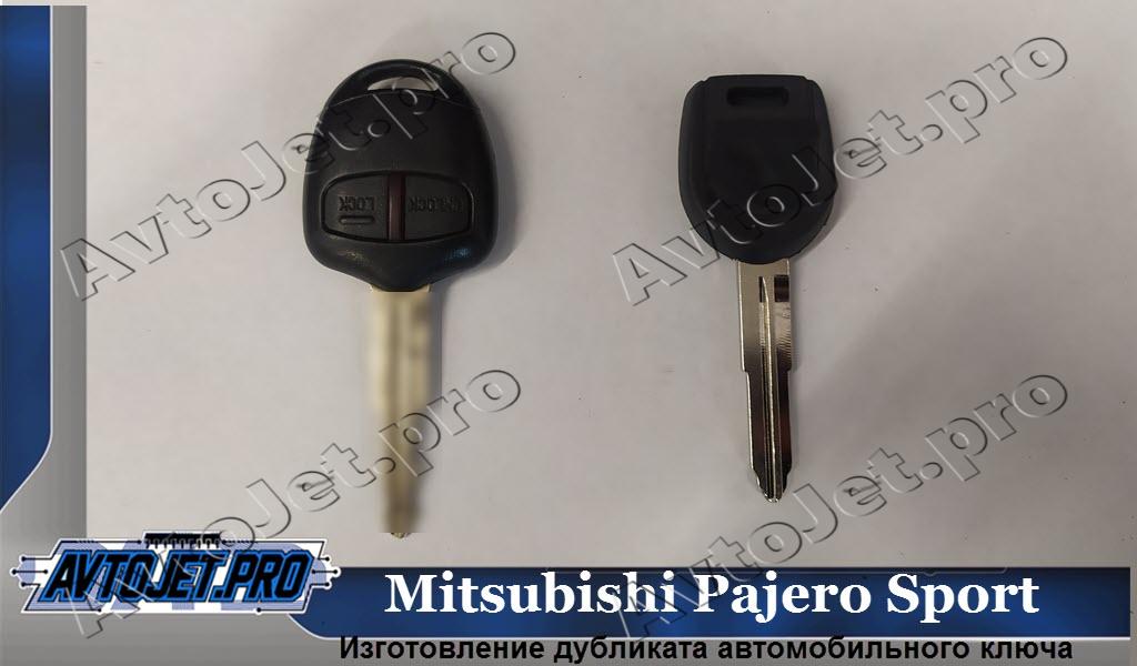 Izgotovlenie dublikata kliucha_Mitsubishi Pajero Sport_AvtoJet.pro