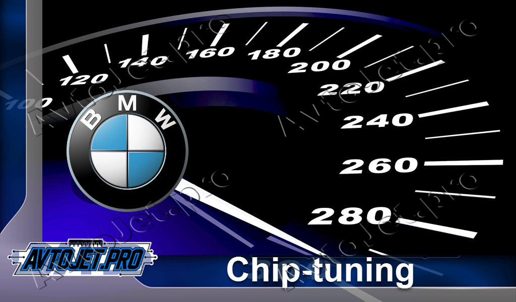 Chip-Tuning BMW