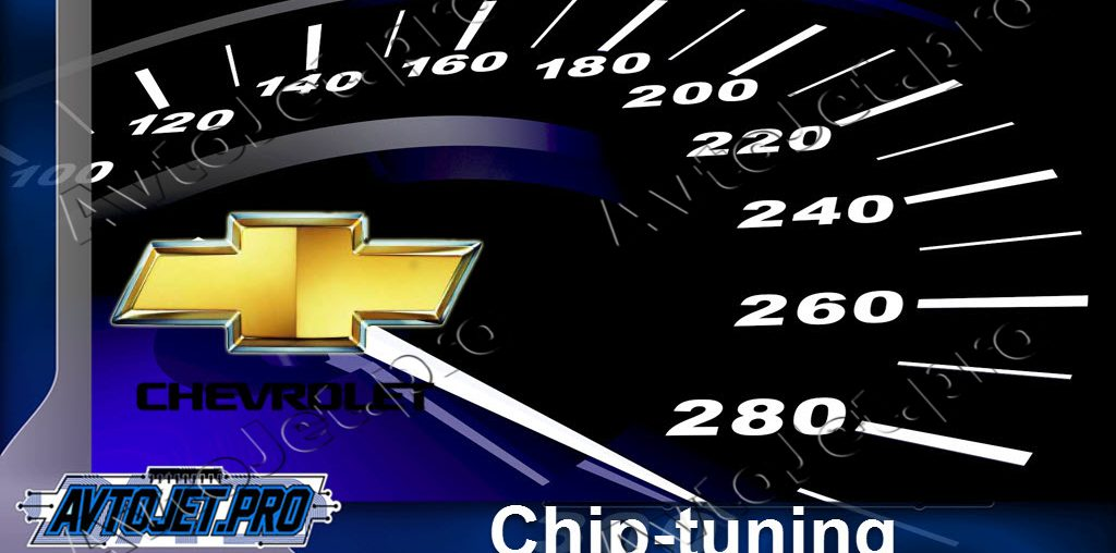 Chip-Tuning Chevrolet