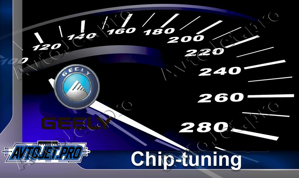 Chip-Tuning Geely