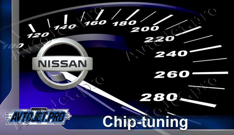 Chip-Tuning Nissan