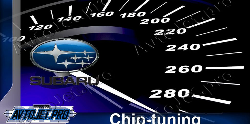 Chip-Tuning Subaru