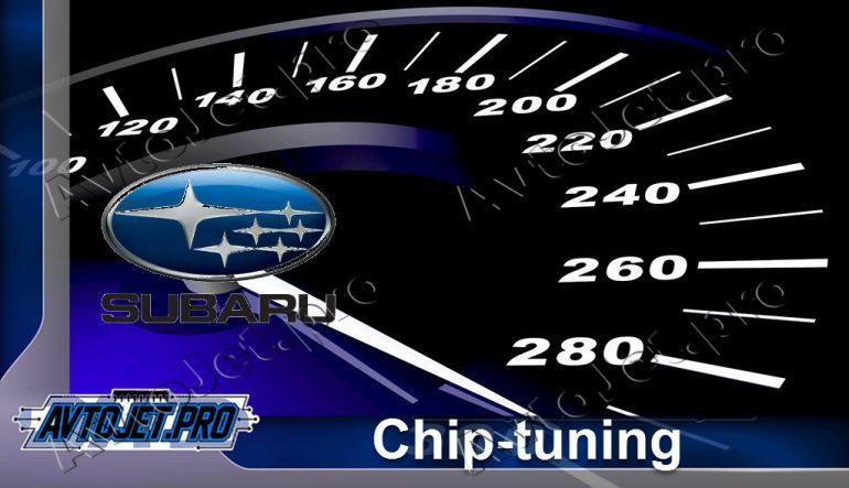 Chip-Tuning Subaru
