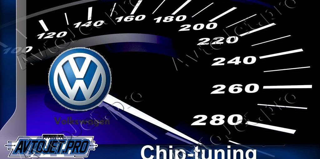 Chip-Tuning Volkswagen