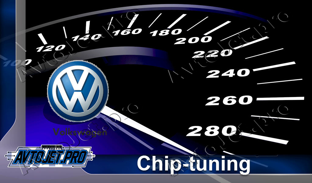Chip-Tuning Volkswagen