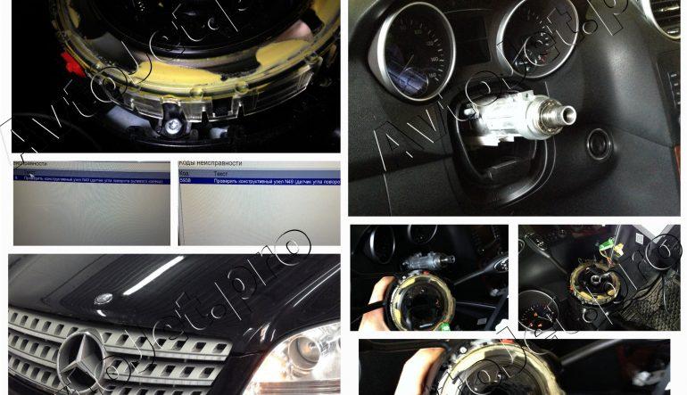 Адаптация рулевой колонки на автомобиле Mercedes Benz ML 320 CDI 4MATIC