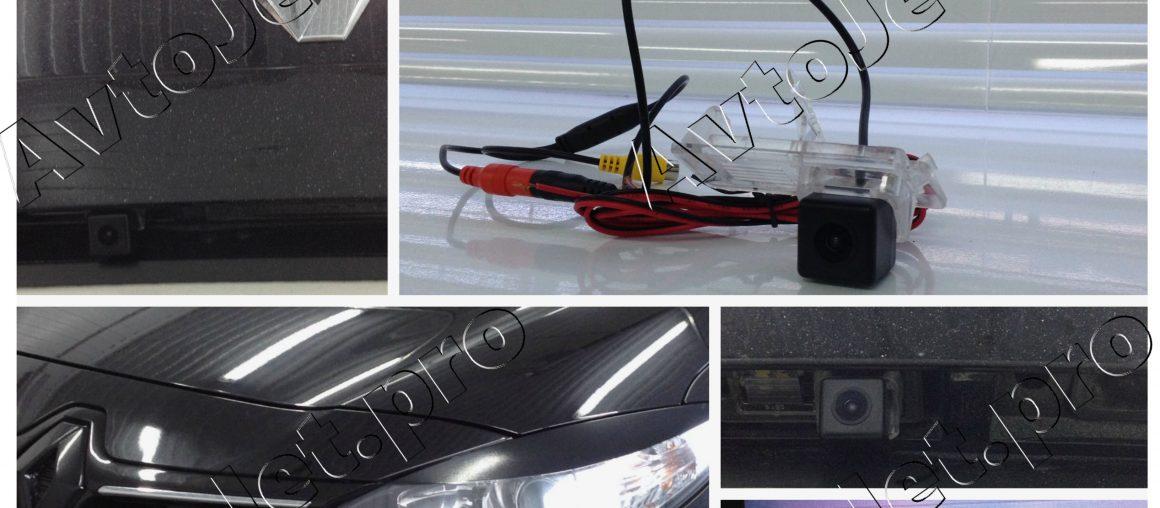 Установкакамеры заднего вида на автомобиль Renault Fluence.