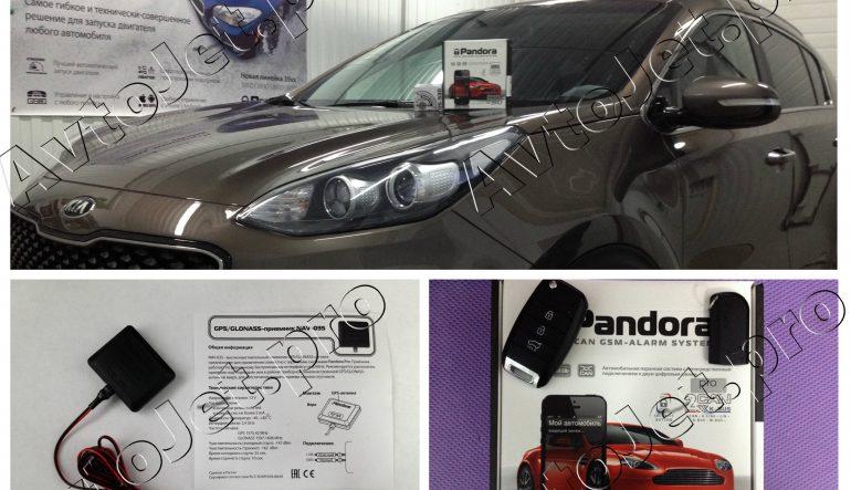 Установка GPS-антенны Pandora NAV-035 на автомобиль Kia Sportage 2016 года