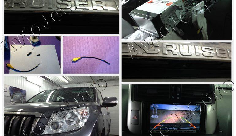 Установка камеры заднего вида на автомобиль Toyota Land Cruiser Prado-150.