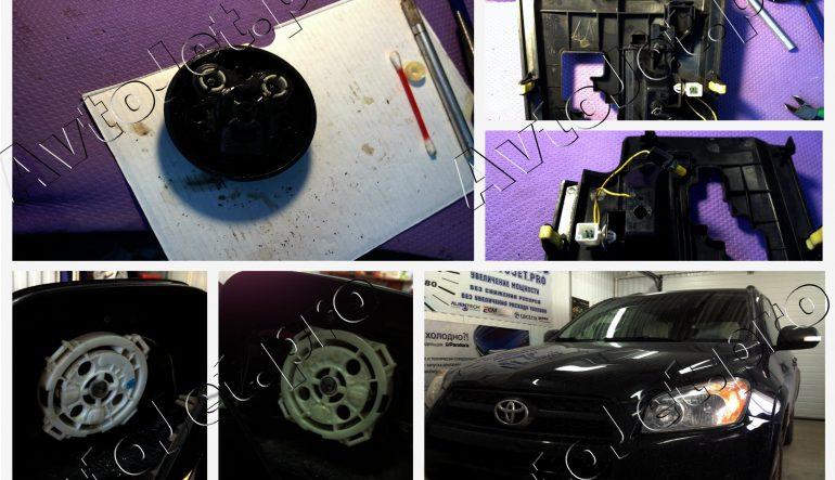 Ремонт электроприводов зеркал и подсветки консоли на автомобиле Toyota RAV-4