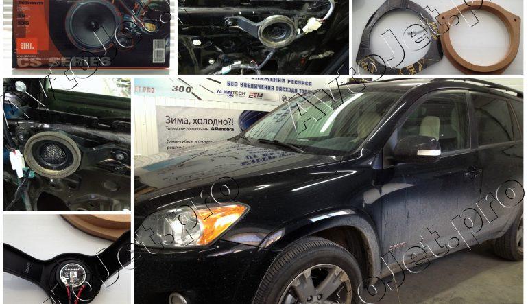 Замена динамиков на автомобиле Toyota RAV-4