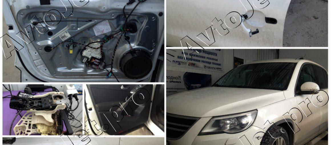 Ремонт замка двери на автомобиле Volkswagen Tiguan
