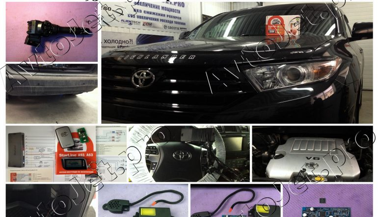 Устранение текущих неисправностей и установка автосигнализации StarLine A93-ECO на автомобиль Toyota Highlander
