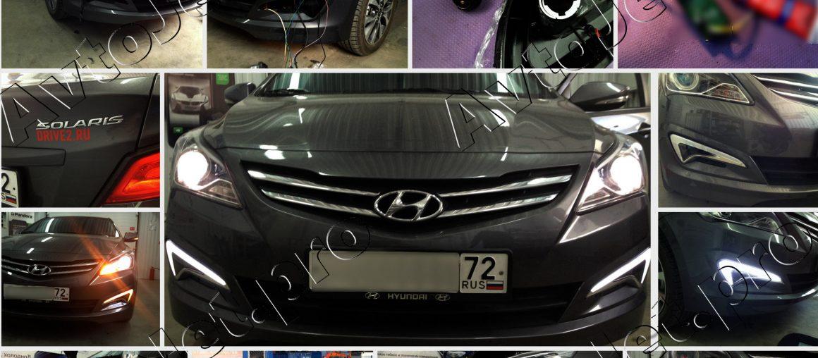Установка противотуманных фар на автомобиль Hyundai Solaris