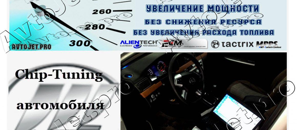 Chip-Tuning автомобиля Lifan Solano