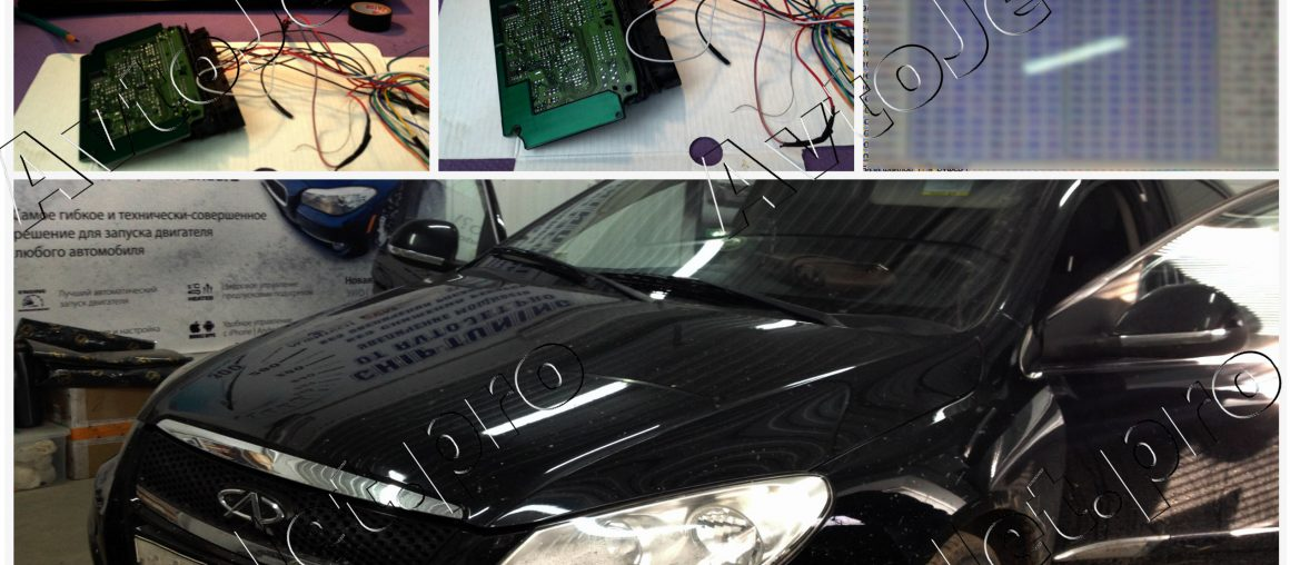Chip-Tuning автомобиля Chery M11
