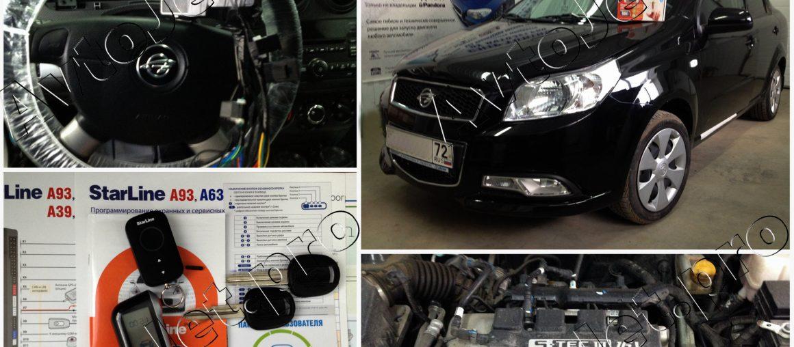 Установка автосигнализации StarLine A93 с сохранением комплекта ключей на автомобиль Ravon Nexia R3 2016 года