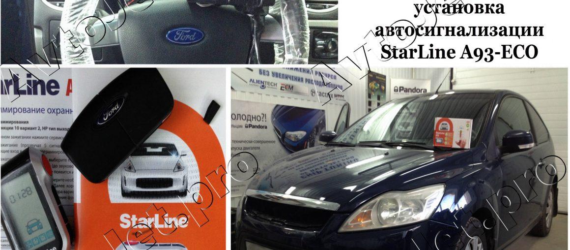 Установка автосигнализации StarLine A93-ECO и изготовление чипа для автозапуска на автомобиль Ford Focus-2