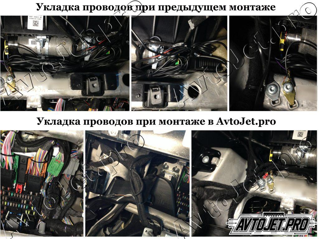 Установка видеорегистратора и радар-детектора_Land Rover Range Rover Evoque_AvtoJet.pro_1