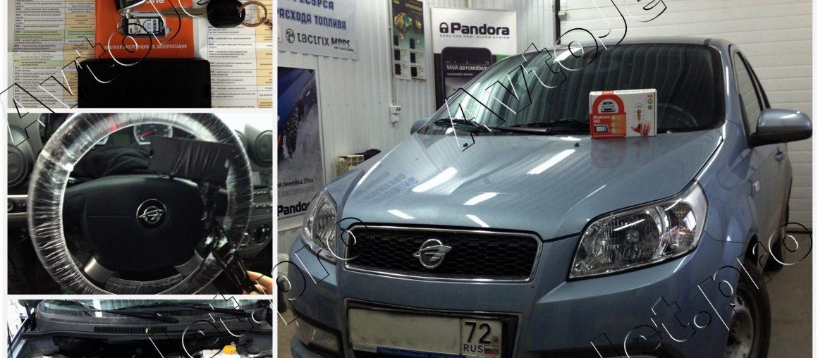 Установка автосигнализации StarLine A93-ECO на автомобиль Ravon Nexia R3