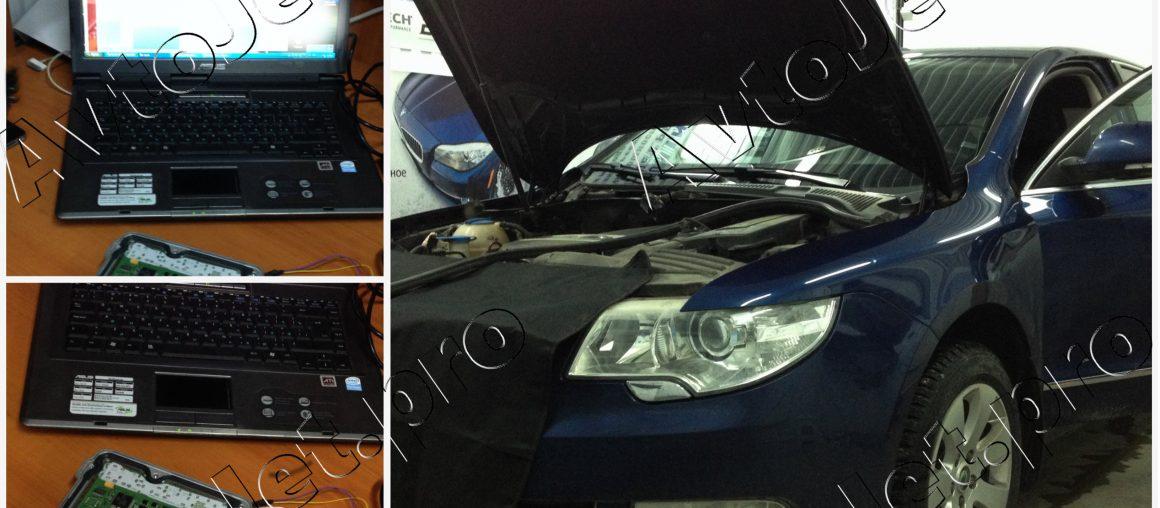 Chip-Tuning автомобиля Skoda Superb