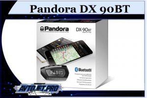 Pandora DX 90BT_1
