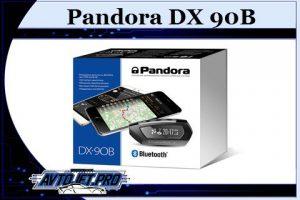 Pandora DX 90B_1