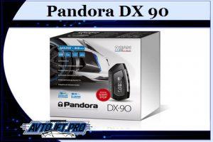Pandora DX 90_1