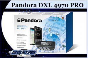 Pandora DXL 4970_1