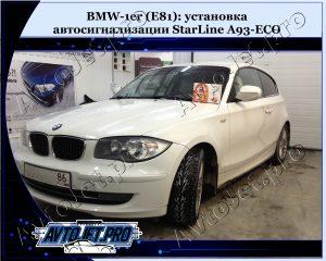 Ystanovka avtosignalizacii StarLine A93-ECO_BMW-1er (E81)_AvtoJet.pro