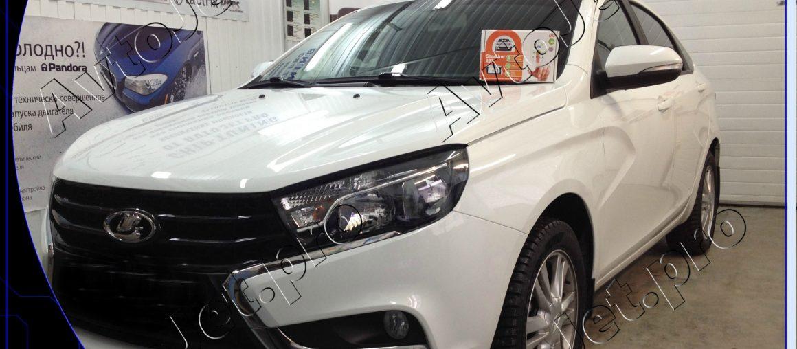 Установка автосигнализации StarLine A93-ECO на автомобиль Lada Vesta