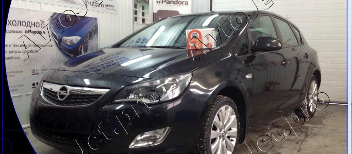 Установка автосигнализации StarLine A93 на автомобиль Opel Astra J