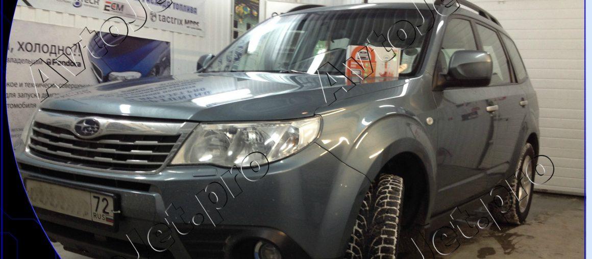 Установка автосигнализации StarLine A93-ECO на автомобиль Subaru Forester