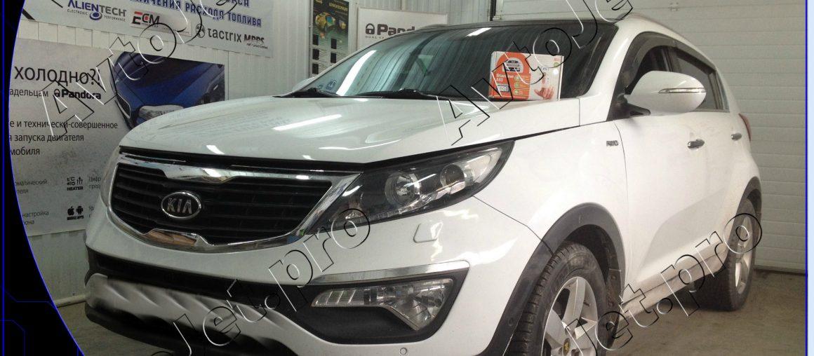 Установка автосигнализации StarLine A93-ECO на автомобиль Kia Sportage