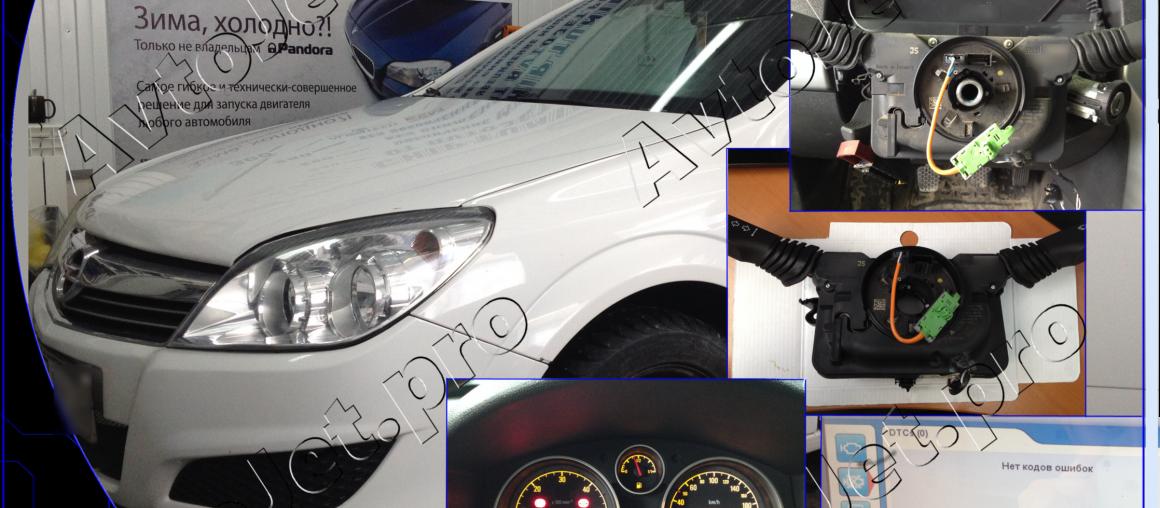 """Восстановление работоспособности автомобиля Opel Astra H после неудачной попытки """"прикуривания"""""""