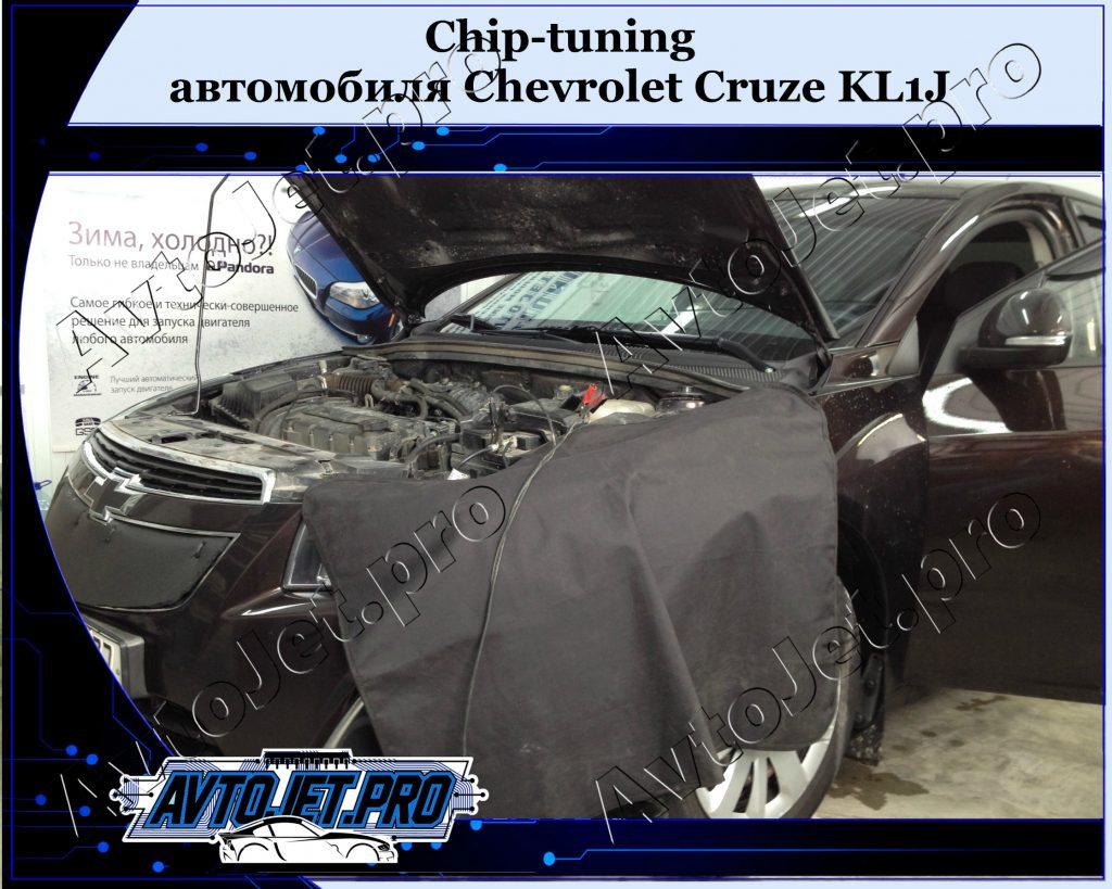 Chip-tuning_Chevrolet Cruze KL1J_AvtoJet.pro