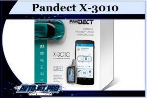 Pandect X3010_1