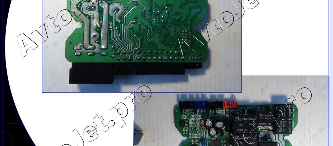 Ремонт блока автосигнализации StarLine A91