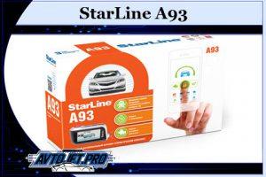StarLine A93