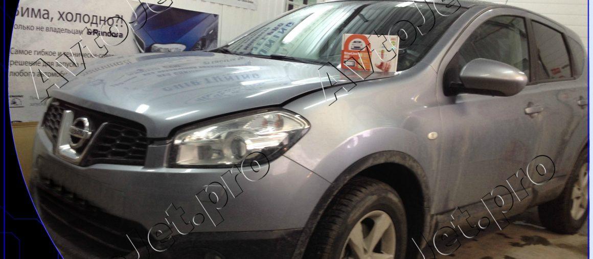 Установка автосигнализации StarLine A93-ECO на автомобиль Nissan Qashqai