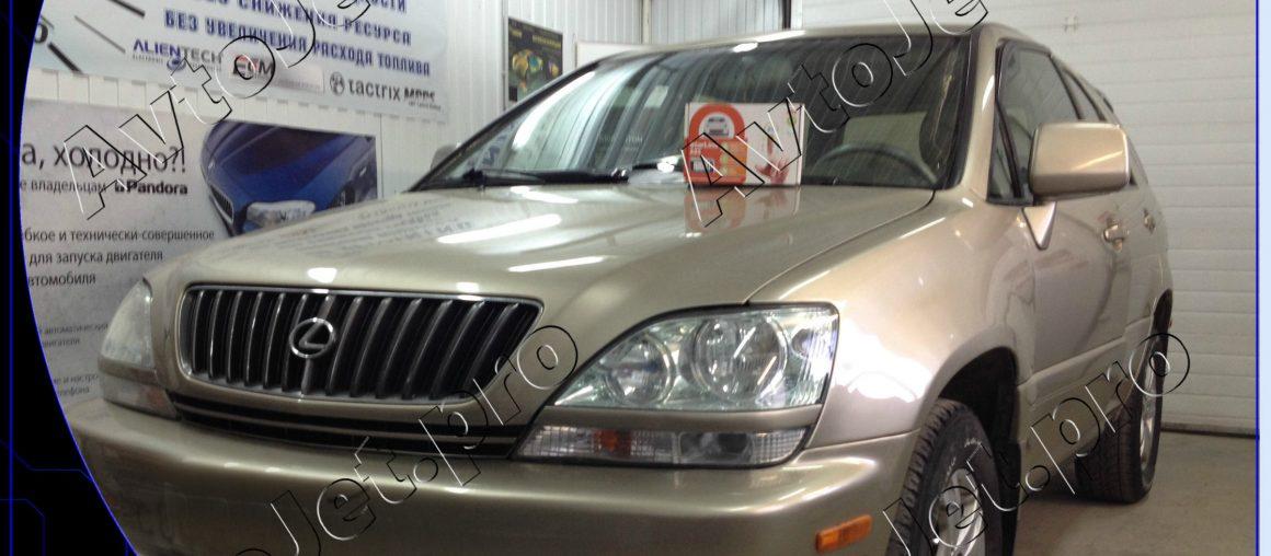 Установка автосигнализации StarLine A93-ECO на автомобиль Lexus RX-300