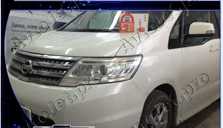 Установка автосигнализации StarLine A93-ECO на автомобиль Nissan Serena